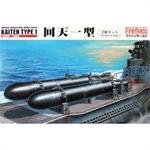 IJN Human Torpedo Kaiten Type 1 (2pcs)