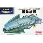 Fleet Flagship Space Escort Force