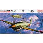 Yokosuka D4Y1 Suisei (Judy) Type 11/12