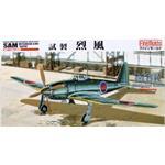 A7M1 Type-17 Exp. Reppu (Sam)