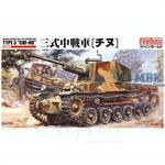 IJA Type 3 Chi-Nu Medium Tank