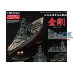 IJN Battleship Kongo