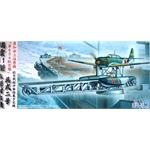 Zuiun Type 11 mit Katapult