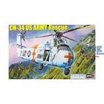 CH-34 US ARMY Rescue