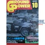 Groundpower #209 (10/2011)