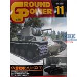 Groundpower #210 (10/2011)