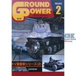 Groundpower #213 (02/2012)