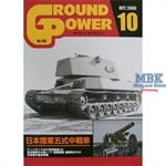 Groundpower #185 (10/2009)