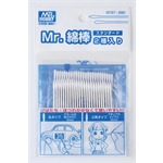 GT-37 Mr. Cotton Swab Set