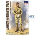 Imperal Japanese Army Tank Commander 1/16