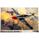Messerschmitt Bf 109K-4  (ST20)  1/32