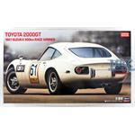 Toyota 2000GT 1967 Suzuki   1/24