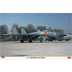J-11 Chinesische Luftwaffe / Chinese Airforce