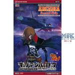 Captain Harlock Space Pirate Dim. Voyage