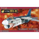 F8E Crusader - ShinKazama Area88  1/48