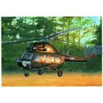 Mil Mi-2 US Hoplite Gunship