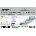 USS BB-64 Wisconsin 1991 Detail set