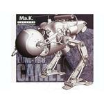 Maschinenkrieger LUM-168 Camel 1:20