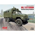 ZiL-131 KShM, Soviet Army Vehicle