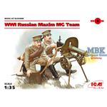 WWI Russian Maxim MG Team