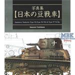 Japanese Tankette Type 92, Type 94 TK & Type 97 Te