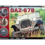Topshots 11: GAZ-67B
