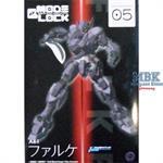 Falke Gundam