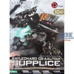 Reynard 03-AALIYA (D-Style)