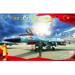 Su-35 Flanker-E China PLA AirForce