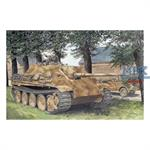 Jagdpanther Ausf. G1 Early Production with Zimmeri