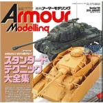 Armour Modelling January 2016 (Vol.195)