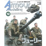 Armour Modeling Dezember 2014 (Vol.182)