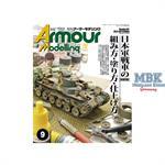 Armour Modeling September 2015 (Vol.191)