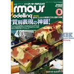 Armour Modelling Vol. 214    08/2017