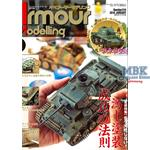 Armour Modelling Vol. 219   01/2018