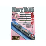 Navy Yard 24 (Autumn 2013 Vol. 24)