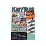 Navy Yard 25 (Spring 2014 Vol. 25)