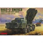 Russian Long Range Rocket Launcher 9A52-2 Smerch
