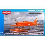 UT-1 Seaplane