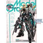 Model Graphix June 2014