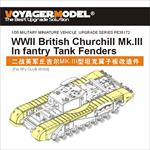 British Churchill Mk.III Infantry Tank Fender (AFV