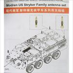 US Army Stryker Family Antenna Set