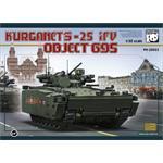 IFV Kurganets-25, Object 695