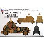 IJN/ IJA Vickers Crosley M25
