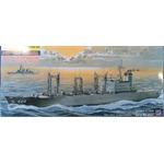 JMSDF Hanama - Versorgungsschiff