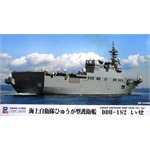 JMSDF Defense Ship DDH-182 Ise
