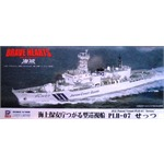 PLH-07 Japan Coast Guard Settsu