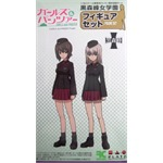 Girls und Panzer: Kuromorimine Girls School Figure