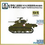 M3A3 Stuart (France / Chinese)