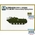 BMD-1 Airborne Infantry Fighting Vehicle